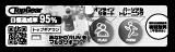 TopGear | トップギアランニングクラブ | 東京・神奈川を中心に活動するランニングクラブ